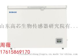 -40H100低温冷藏箱