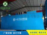 景區   區污水處理設備 一體化處理設備 竹源供應