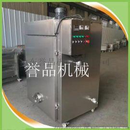 厂家现货豆干上色烟熏箱-电加热糖熏机烟熏炉