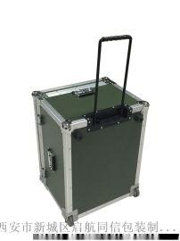 启航同信厂家定制铝合金拉杆箱