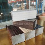 山東廠家供應鋁合金雨水管 建築排水管