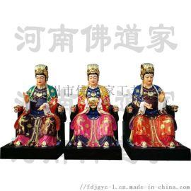 佛道家三霄娘娘神像 樹脂送子  雕塑