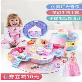 聚乐宝贝儿童过家家玩具套装