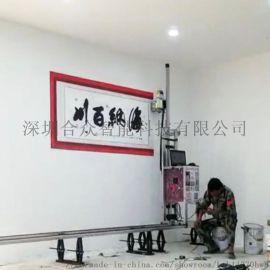 牆體彩繪機哪個牌子好?牆體彩繪機怎麼樣?