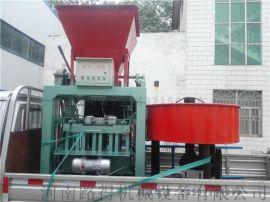 小型移动水泥空心砖机设备