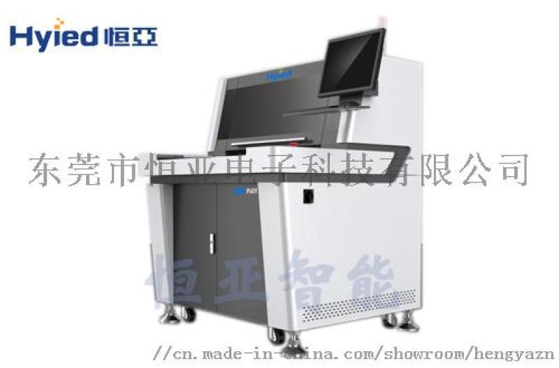 恒亚镇江HY2冲压式分板机品牌_质量可靠_口碑好