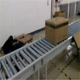 动力辊筒机 无动力滚筒输送机 六九重工 无动力镀锌