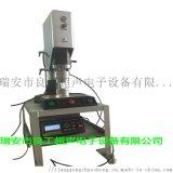 20K3000W智能自动追频超声波塑料焊接熔接机