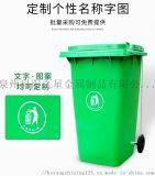 户外果皮箱 分类垃圾桶 双桶垃圾桶 塑料垃圾桶