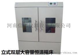河南双数显气浴恒温振荡器CHA-2厂家直销