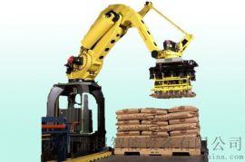 包装生产线自动码垛机器人