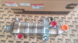 康明斯QSB6.7发动机EGR冷却器2882045