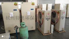 防爆降温型除湿机,防爆调温型除湿机,防爆除湿器