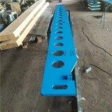 铝合金对弧样板 扇形段零号段内外对弧样板