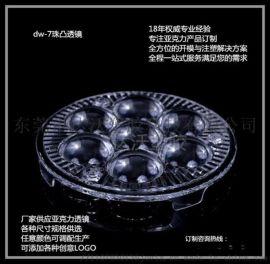 LED汽车改装灯透镜圆形高聚光光学透镜