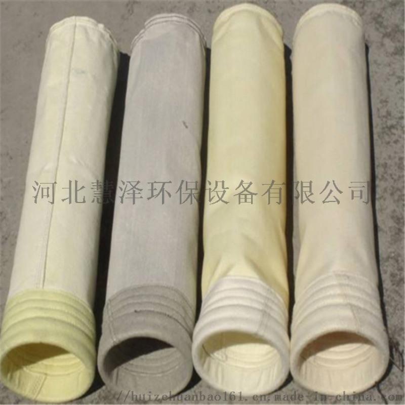 工业除尘布袋 高温滤袋 厂家生产可定制