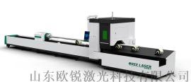 欧锐激光 大型管材激光切割机(TG)厂家直销