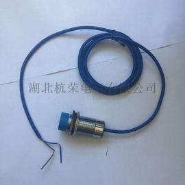 磁性接近开关LKG-48V-YQFR、感应开关