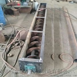大豆给料机 不锈钢爬坡网带输送机 LJXY 非标定