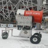 自动化造雪机-人工造雪设备、厂家直销
