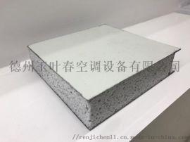硅岩定制净化彩钢板 山东亚太净化彩钢板