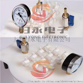 智能固相萃取仪装置,广州圆形固相萃取仪36孔-归永
