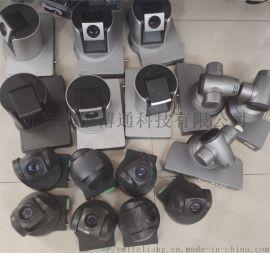 索尼 EVI-HD1视频会议摄像头维修