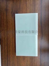 爵豪科技 联生材料 环氧玻布层压板