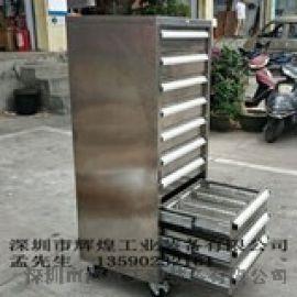 重型不锈钢钳工工具柜 定做工具车