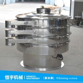 高频振动筛厂家 不锈钢振动筛分机 三次元振动筛