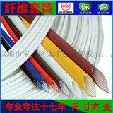 無滷環保阻燃熱縮管 鐵 龍管 矽質纖維套管