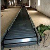 重型链板式输送机 金属冲孔链板输送机 Ljxy 塑