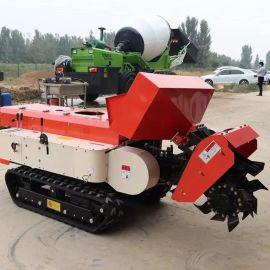 农用田园管理机 多功能遥控微耕机 履带开沟机厂家