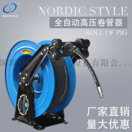 润滑油卷管器高压卷管盘油脂卷管器加注系统配件