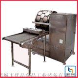 自动上浆烤鸭饼机、仿手工烤鸭饼机、优品批发烤鸭饼机