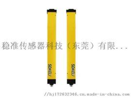 T4型科力光栅 冲压设备红外抗电磁干扰安全防护