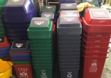 西安 环保垃圾桶 分类垃圾箱15591059401