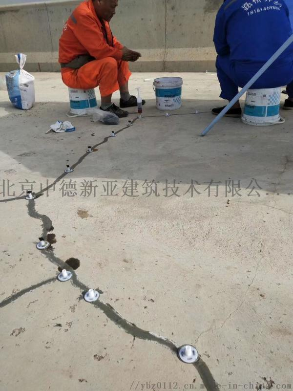 JGN804改性環氧樹脂灌縫膠