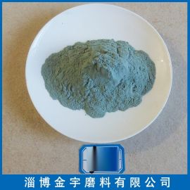 金宇牌 綠碳化矽微粉600#(W28)