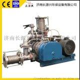廠家熱賣羅茨式蒸汽壓縮機 多配製可選  規格齊全