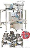 全自动螺丝包装机 振动盘自动数粒包装机设备