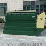 【高效卧式振动研磨机】大容量震动抛光机订制厂家