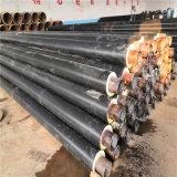 营口 鑫龙日升 黑夹克保温钢管DN800/820供暖聚氨酯保温管