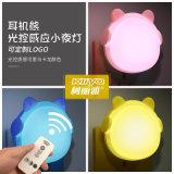 柯麗雅光控遙控耳機熊小夜燈電商爆款廠家直銷