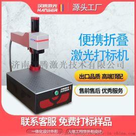 摆摊创业激光打标机,小型激光雕刻机,DIY定制