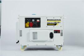 大泽动力15千瓦柴油发电机
