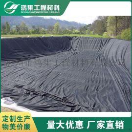 湛江1.0mm厚护坡隔离防水膜施工和服务一体化