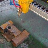 西恩数控厂家直销便携式数控切割机 龙门式数控切割机