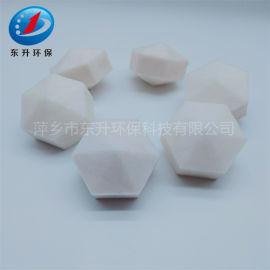 塑料聚丙烯PP六边形覆盖球填料江西厂家