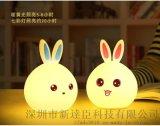兔子矽膠拍拍燈 USB充電萌兔禮物